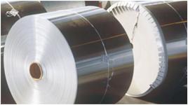 Aluminium Strips Sheets