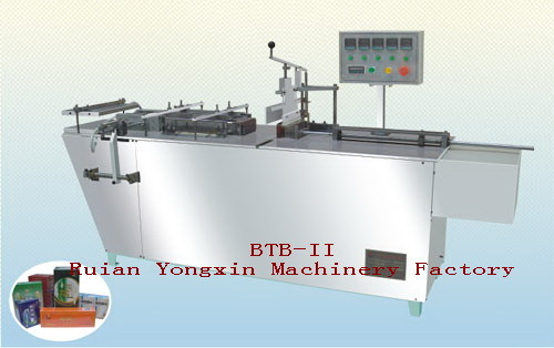 Pharmaceutical Packaging Machine