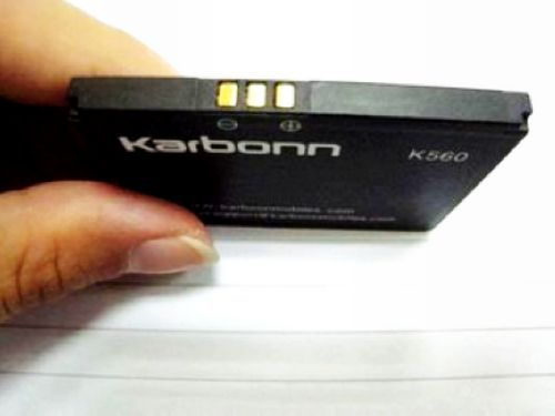 Mobile Phone Battery in   XiTi 2th Road