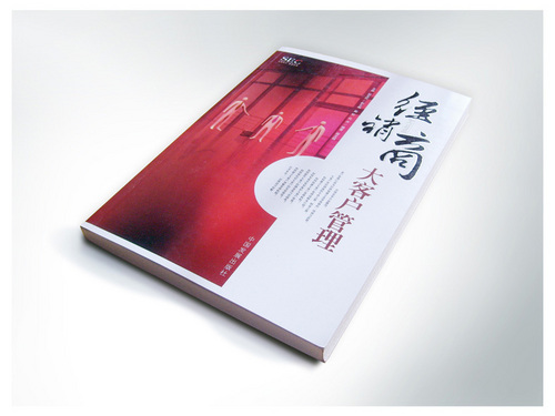 Soft Cover Books Printing