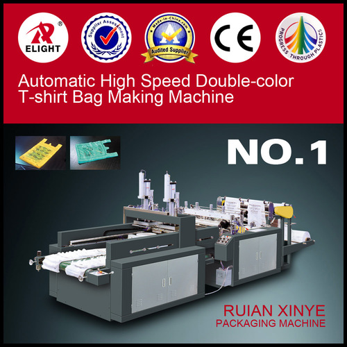Plastic making machine in ruian suppliers dealers traders for T shirt manufacturing machine in india