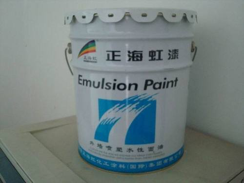 Glossy Exterior Emulsion Paint