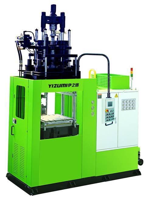Rubber Injection Molding Machine For Composite Insulators
