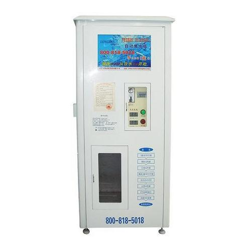 vending machine supplier
