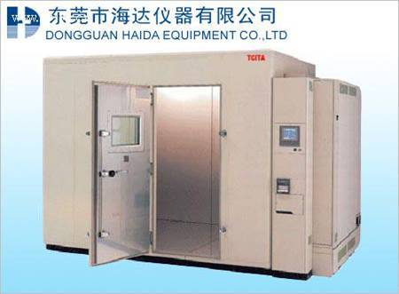 Walk-In Temperature Humidity Chamber