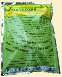 Mancozeb Fungicides