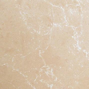 Astron Ivory Floor Tiles