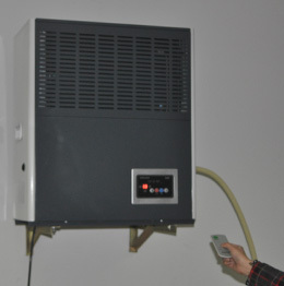 Wall Mounted Dehumidifier In Fuyang Hangzhou Chuanjing Electric