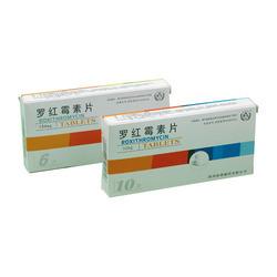 Roxyfin & Roxyfin-Kid Tablets