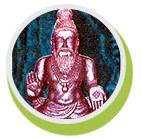 Nadi Tour in  Thiruvanmiyur