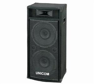 SRX250DX PA Speaker System