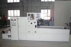 Alum Foil Cutting Machine