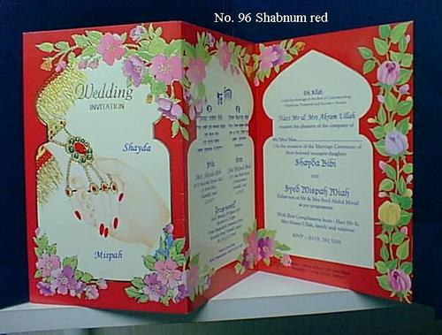 Fancy Wedding Cards in Mumbai Maharashtra ORIENT PRESS LI