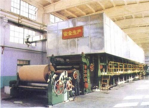 Kraft Paper And Corrugating Paper Machine in   hi-tech zone
