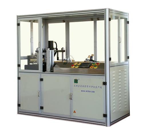 WL-HS-3A PLC High Speed Punching Machine