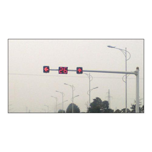 Signal Poles B