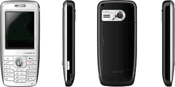 S282 Dual Mode GSM & VoIP Mobile Phone