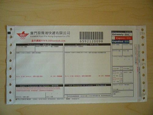 Waybill/Consignment Note In Lvyou Road, Zhuhai - Exporter And