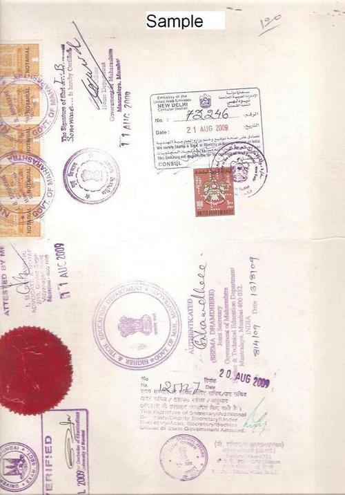 Marriage certificate attestation in andheri e mumbai holiday marriage certificate attestation in andheri e yelopaper Image collections