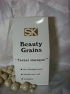 Beauty Grains