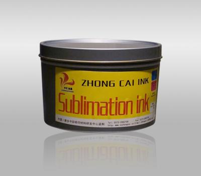 Sublimation Offset Ink