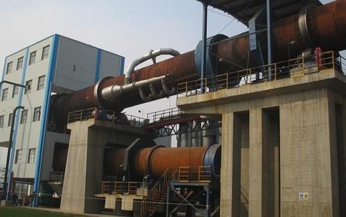 Chemical Kiln in   Jianshe Road