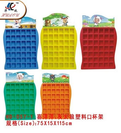 Plastics Toy Series