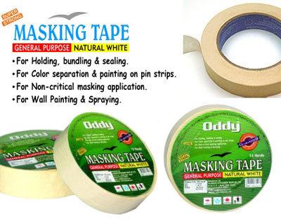 Masking Tape  in  Nai Sarak