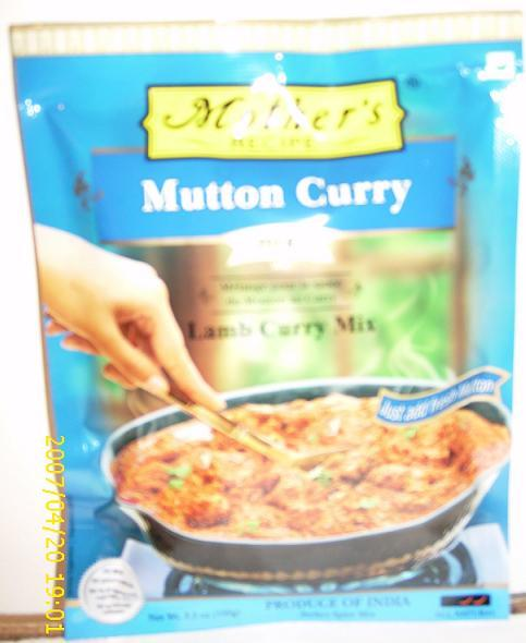 Mutton Curry Mix Paste
