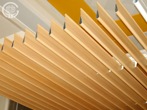 Aluminum false ceiling in nanhai district of foshan for Waste material items