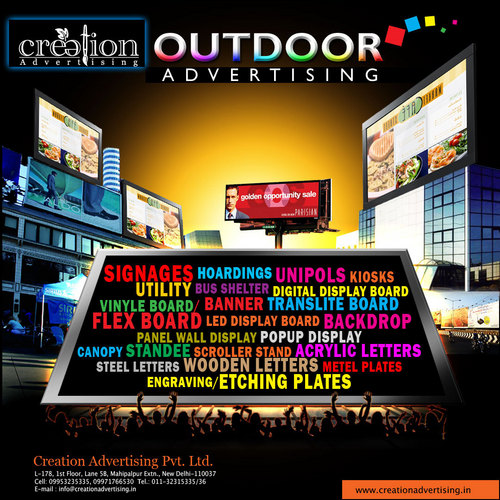 Outdoor Advertising Service in  Mahipalpur