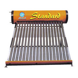 Solar Water Heater With Copper Coated Inner Tank