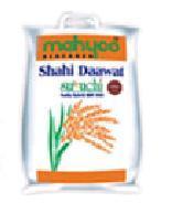 Shahi Daawat Hybrid Paddy Seeds
