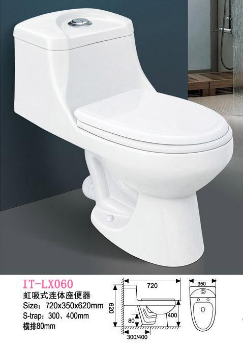 IT-LX060 One Piece Siphon Toilet