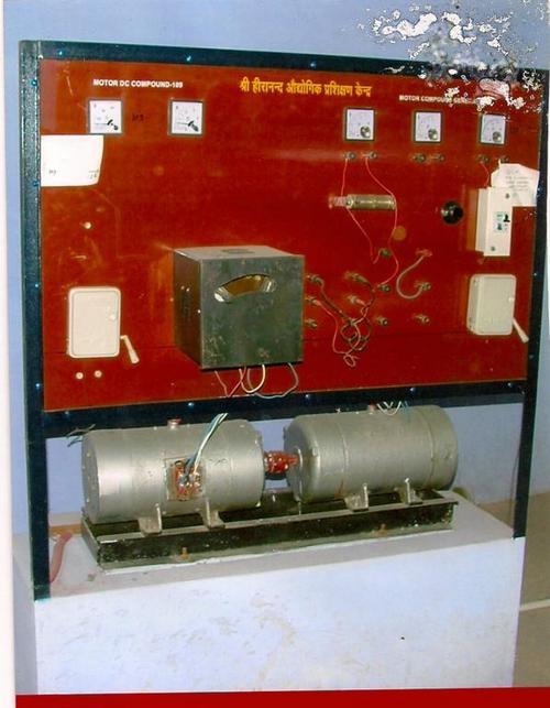 Motor Generator DC to AC