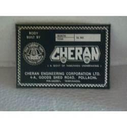 Metal Labels in  Ganapathy (Pin Code-641006)