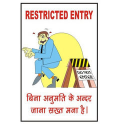 hindi safety posters in near siddharta nursing home baddi