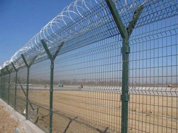 Prison Wire Mesh Fence