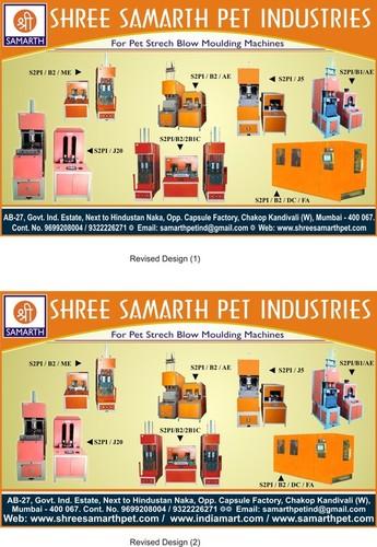 Pet Blowing Machine in  Kandivali (W)