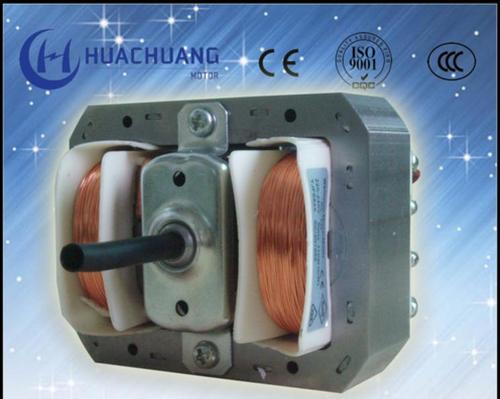 Single Phase Kitchen Exhaust Fan Motor Yj6825 In Jiangmen