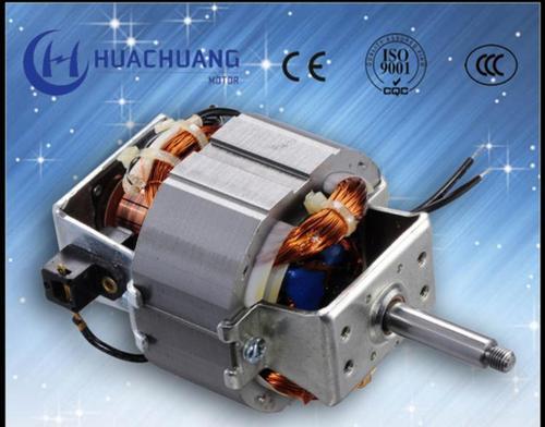 Single phase kitchen exhaust fan motor yj6825 in jiangmen for Kitchen exhaust fan motor