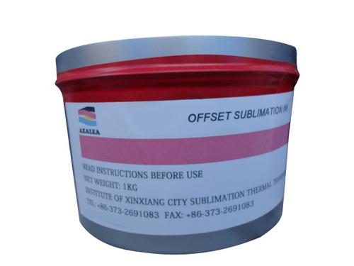 Offset Sublimation Ink