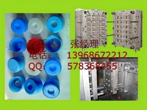 Plastic Injection Bottle Cap Mould