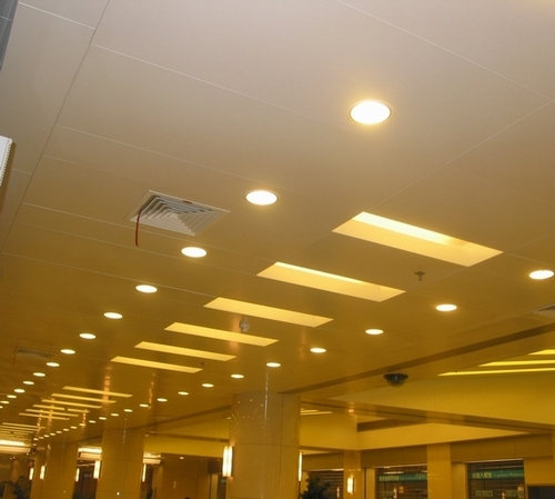 False Ceiling In No258 Shawan Road Chengdu