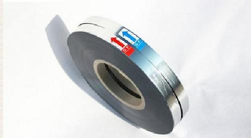 5 Micron Metalized Film For Capacitor