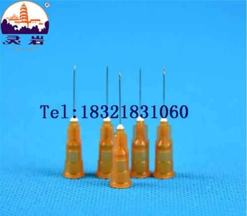 Stainless Steel Medical Needle