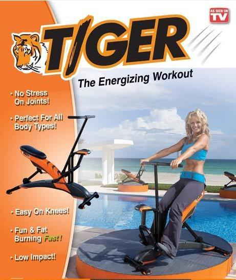 tiger workout machine
