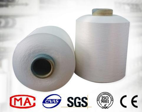 New Style Air Covered Spandex Yarn