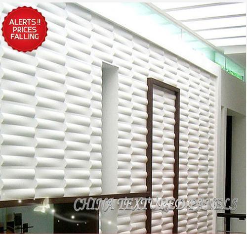 3d wallpaper 3d wallpaper manufacturers dealers exporters for Wallpaper manufacturers