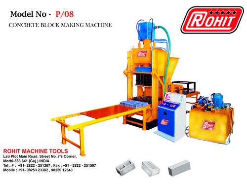 Fly Ash Brick Machine in   Lati Plot Main Road